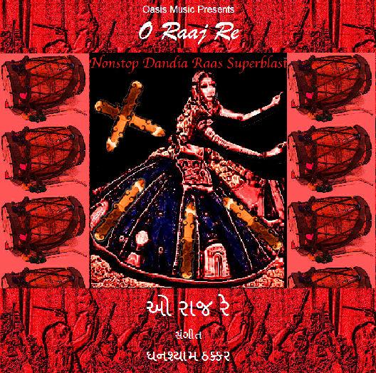 O Raaj Re - Ghanshyam Thakkar